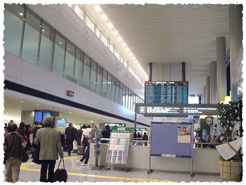 naritaairport.jpg